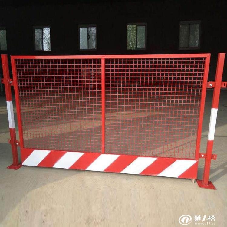 临边护栏网